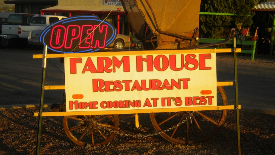 farmhouserestaurant