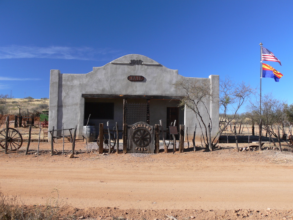 exterior of Gleeson jail
