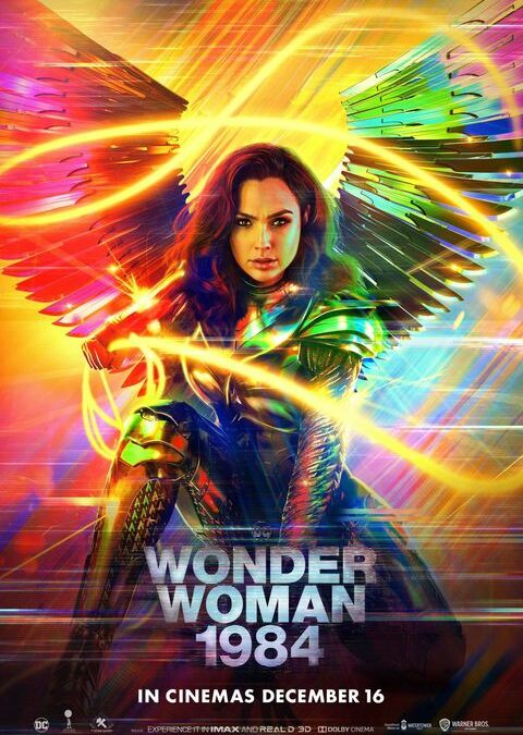 Movies in the Park: Wonder Woman 1984